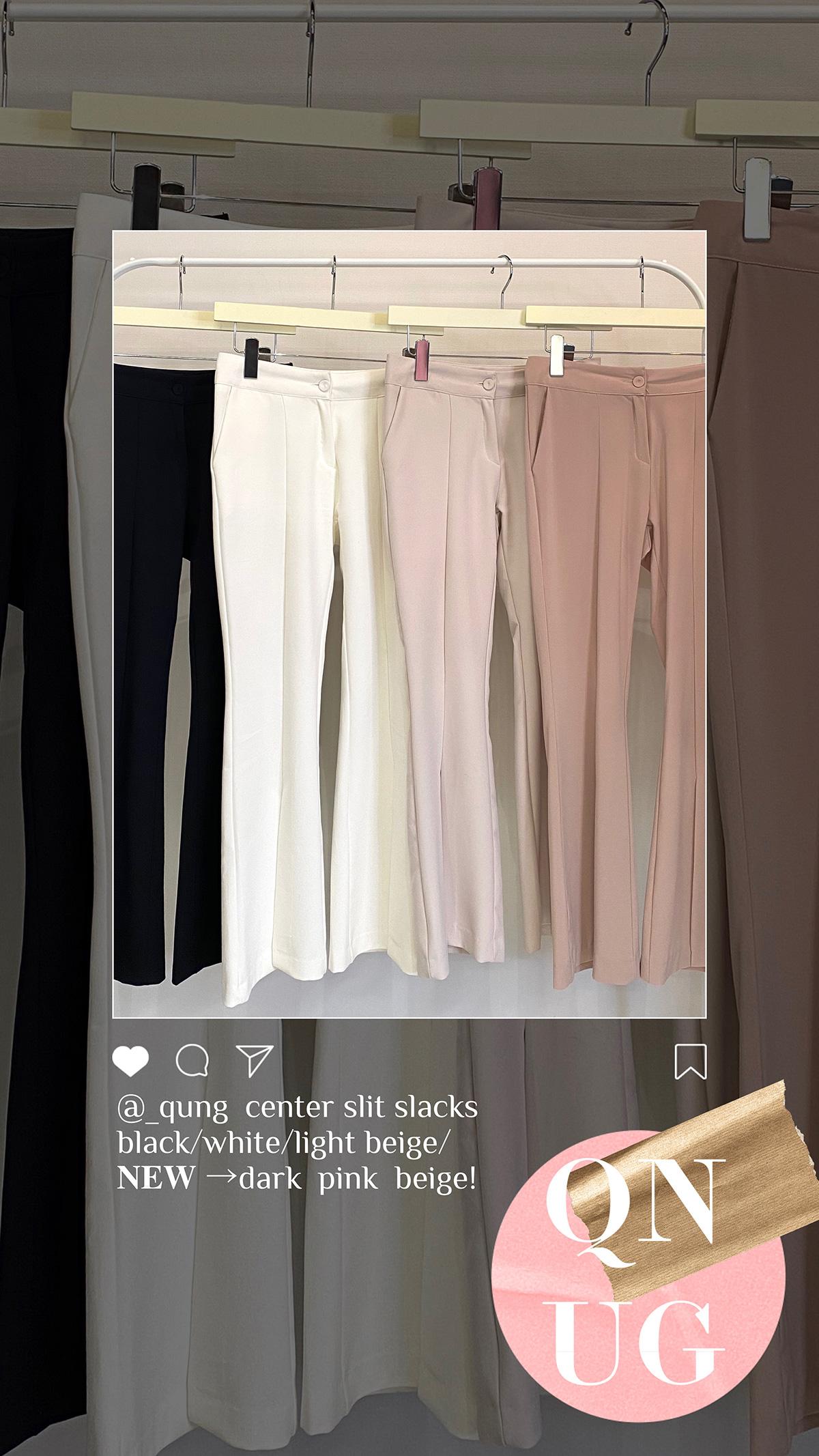 センタースリットスラックス カラー:ブラック、ライトベージュ、ホワイト、ダークピンクベージュ